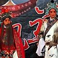 國劇臉譜(國光劇團)07.JPG