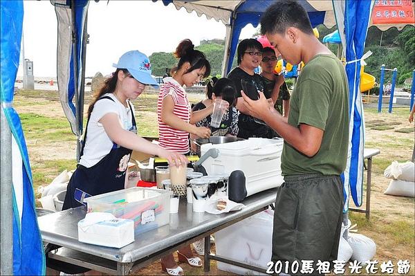 2010馬祖莒光花蛤節活動照片 150.jpg