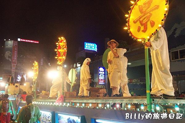 2010基隆中元祭放水燈遊行081.jpg