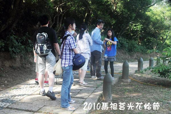 2010馬祖莒光花蛤節活動照片004.JPG