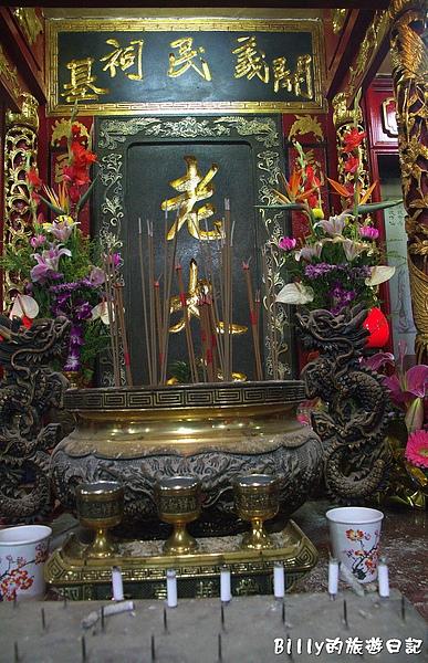 2010基隆中元祭-關鬼門66.jpg
