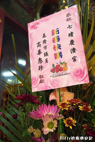慶濟宮大年初一搶頭香24.jpg