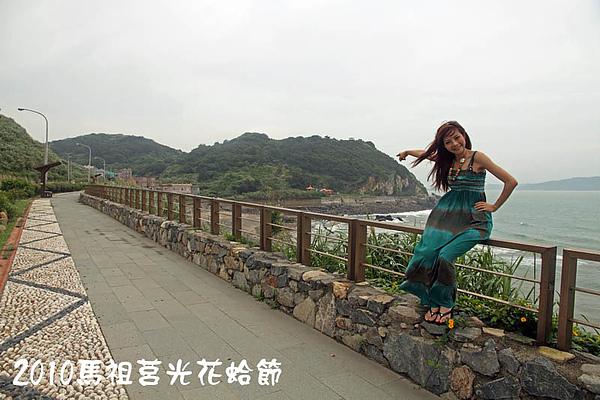 2010馬祖莒光花蛤節活動序曲00032.JPG