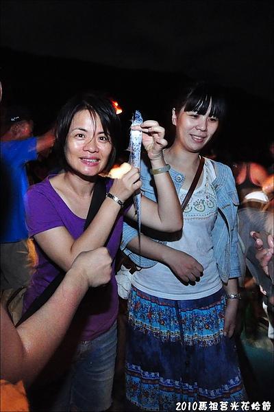 2010馬祖莒光花蛤節活動照片 129.JPG