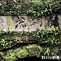 猴硐煤礦博物園區060.JPG