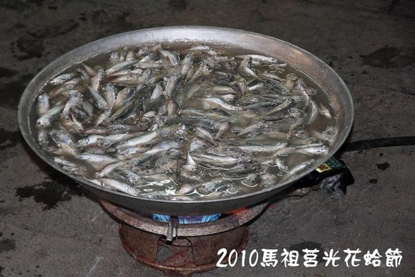2010馬祖莒光花蛤節活動照片057.JPG