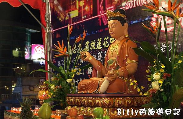2010基隆中元祭蓮花燈節014.jpg
