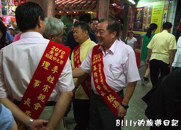 2010基隆中元祭-關鬼門17.jpg