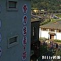 猴硐煤礦博物園區008.jpg