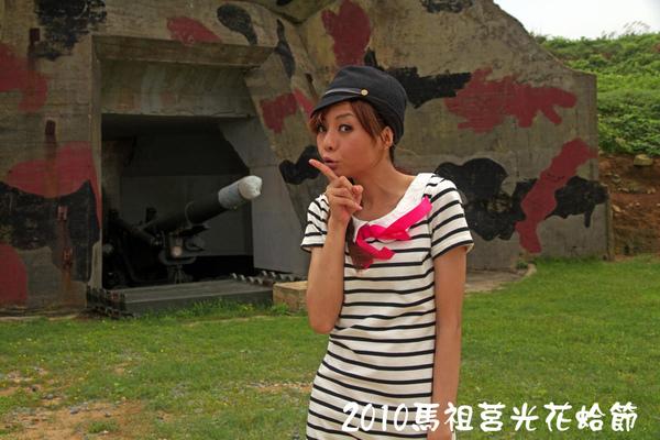 2010馬祖莒光花蛤節活動序曲079.jpg