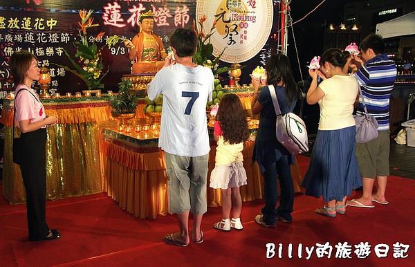 2010基隆中元祭蓮花燈節017.jpg