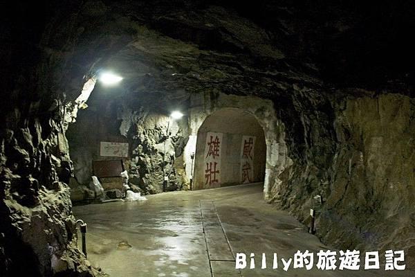 東引安東坑道12.JPG