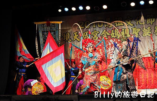 國光劇團(國劇表演)028.JPG