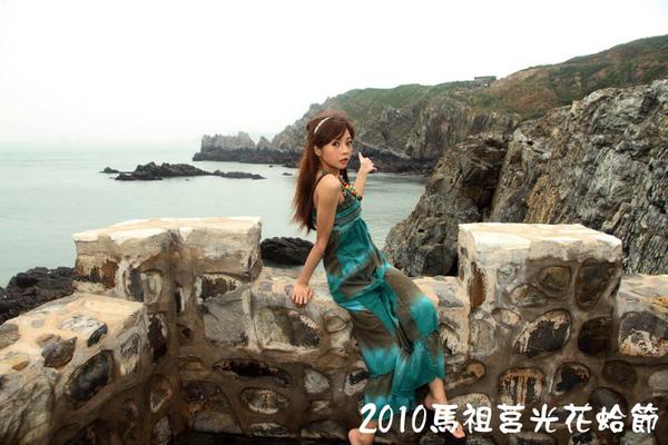2010馬祖莒光花蛤節活動序曲039.JPG