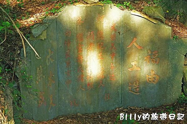 馬祖東莒-魚路古道118.jpg