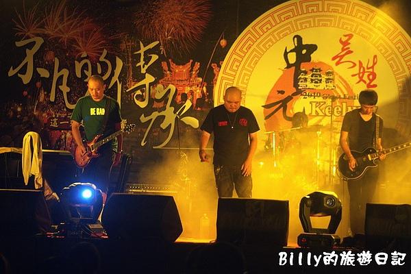 2010基隆中元祭八斗子放水燈007.jpg
