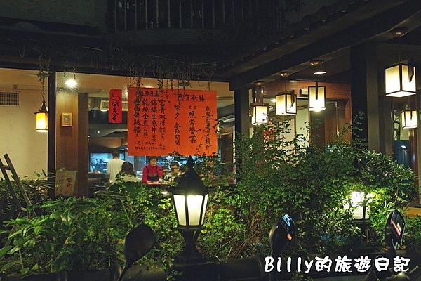 梅村日本料理27.jpg
