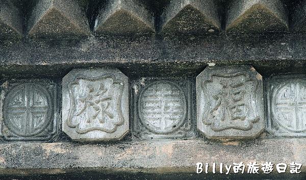 馬祖西莒田沃村004.JPG