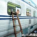 七堵鐵道公園30.JPG