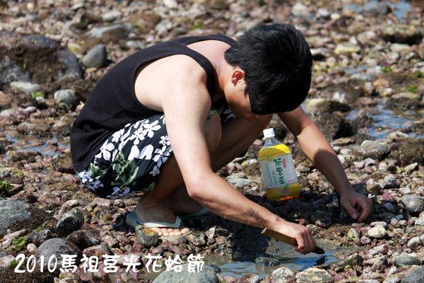 2010馬祖莒光花蛤節活動照片103.JPG