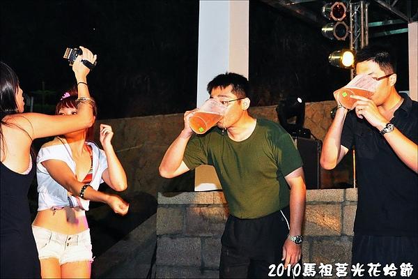 2010馬祖莒光花蛤節活動照片218.jpg