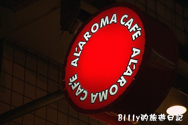 阿諾瑪義式咖啡館008.jpg
