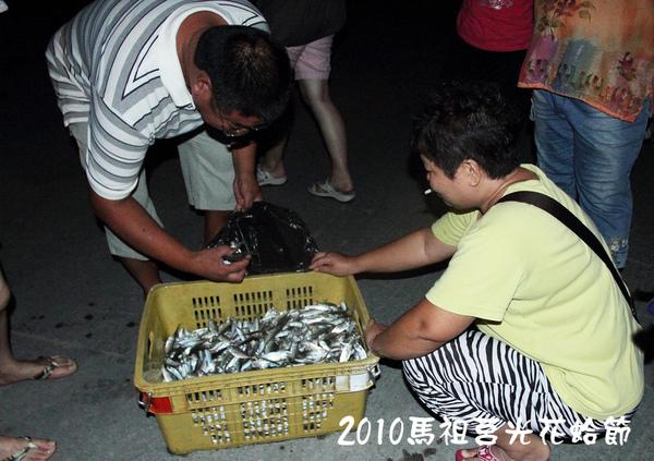 2010馬祖莒光花蛤節活動照片038.JPG