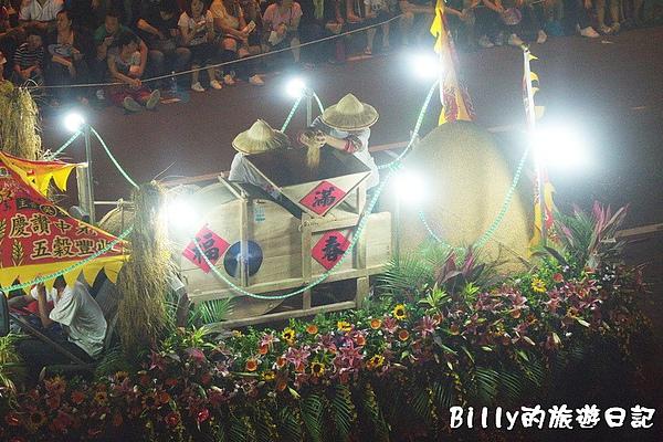 2010基隆中元祭放水燈遊行037.jpg