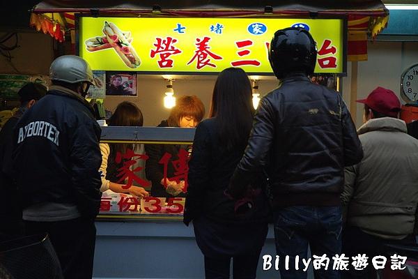 七堵營養三明治01.jpg