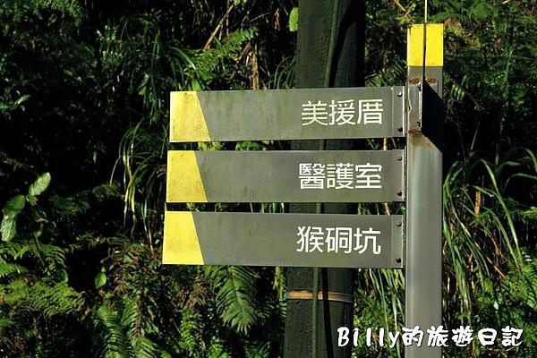 猴硐煤礦博物園區041.JPG