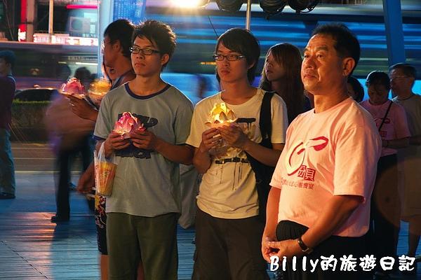 2010基隆中元祭蓮花燈節019.jpg
