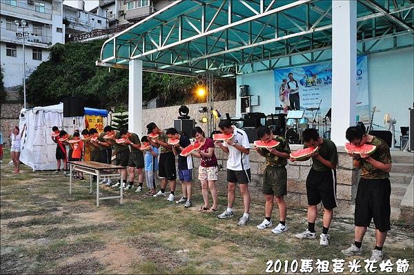2010馬祖莒光花蛤節活動照片 162.jpg