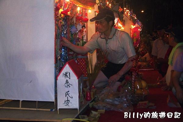 2010基隆中元祭八斗子放水燈071.jpg