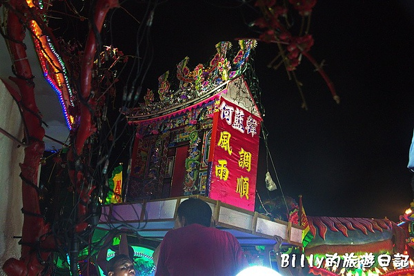 2010基隆中元祭八斗子放水燈041.jpg