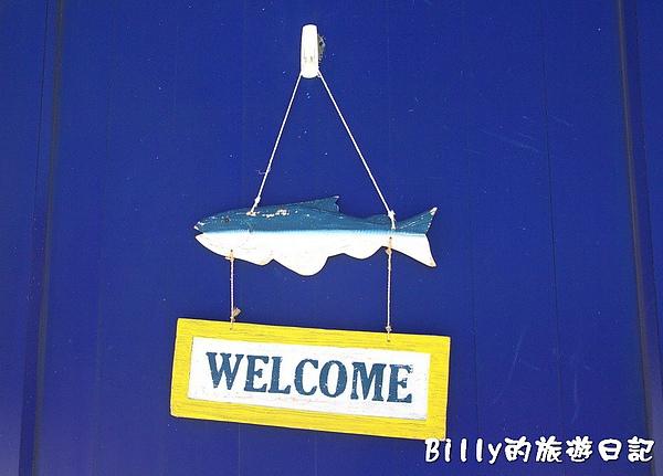 馬祖東莒找茶仙草奶凍014.jpg