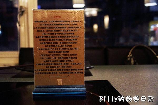 胡弄壽喜燒07.JPG