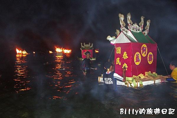 2010基隆中元祭八斗子放水燈097.jpg