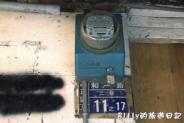 基隆社寮東砲台&頂石閣砲台040.jpg