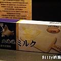 胡弄壽喜燒42.JPG