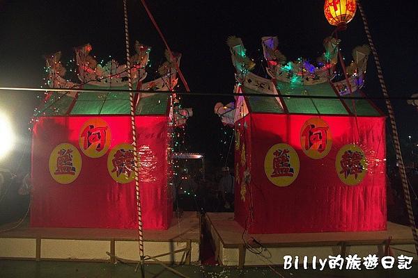 2010基隆中元祭八斗子放水燈073.jpg