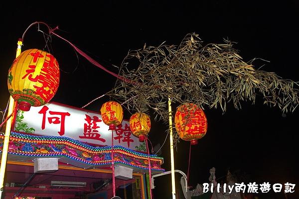 2010基隆中元祭八斗子放水燈040.jpg