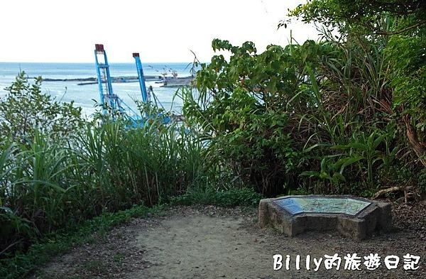 基隆二砂灣砲台(海門天險)085.jpg