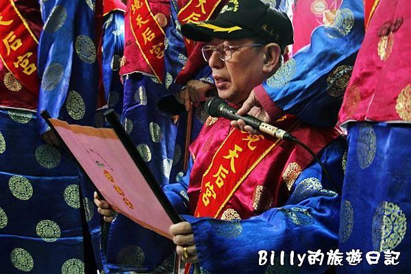 鐵甲元帥聖誕祭典15.JPG