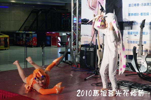 馬祖莒光花蛤節017.jpg