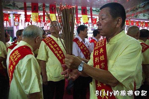 2010基隆中元祭-關鬼門11.jpg