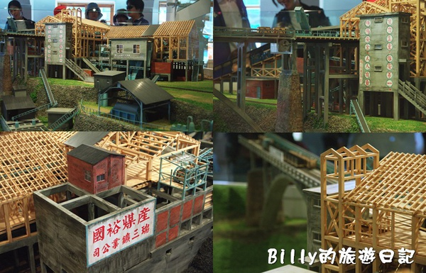 猴硐煤礦博物園區029.jpg