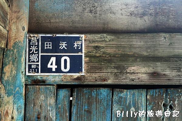 馬祖西莒田沃村023.JPG
