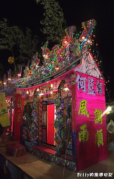2010基隆中元祭八斗子放水燈043.jpg