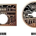 台北窨井蓋徵圖比賽22.jpg