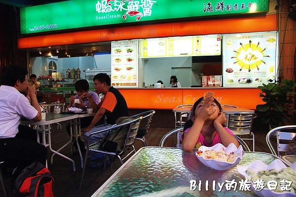基隆蝦冰蟹醬023.jpg